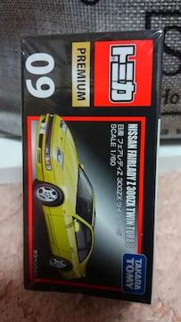 トミカ プレミアム 旧09 日産フェアレディZ 300ZX ツインターボ 未開封 新品 完売