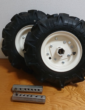 【ヤンマー】管理機 タイヤ2本セット