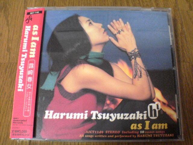 露崎春女CD AS I AM Lyrico  < タレントグッズの