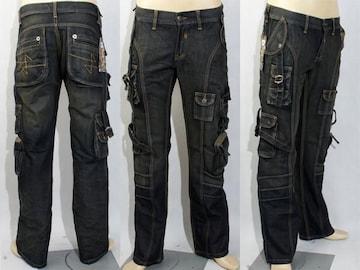 (DJ-0204)ローライズカットサイドポケットストレートジーンズS