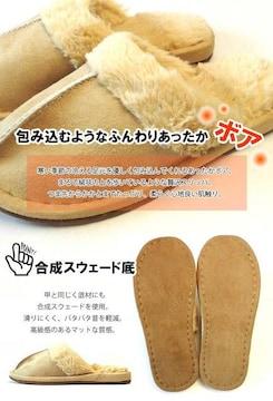 ★人気商品★レディース ムートン調スリッパ【イエロー】