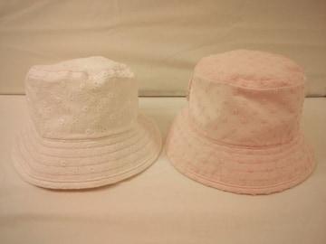 値下げ処分新品メゾピアノベビー豪華ローンレース素材の爽やかハット帽子