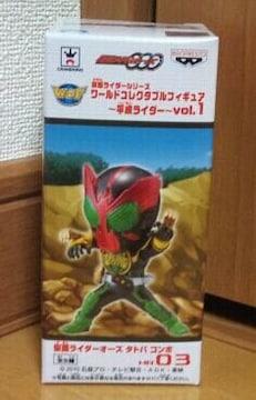 仮面ライダー ワールドコレクタブルフィギュア~平成ライダー~vol.1 HR03 オーズ