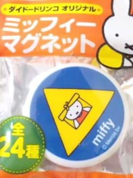 DyDo ダイドー オリジナル ミッフィー マグネット 丸型 テント