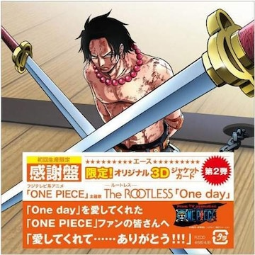 One day 感謝盤 [Single, CD+DVD, Limited Edition, Maxi]