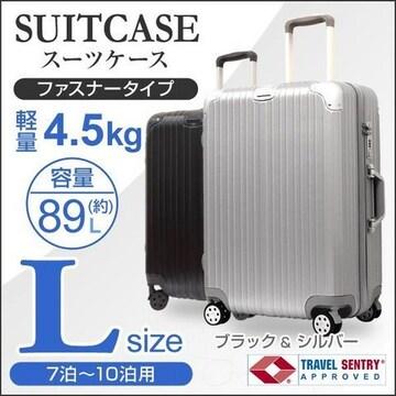 スーツケース Lサイズ 軽量 7泊〜10泊用★色:選択
