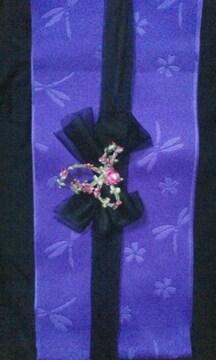 送込〓浴衣帯〓飾り(前飾り黒にP花〓