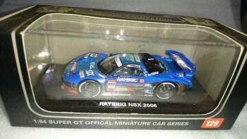 RAYBRIG NSX 2006