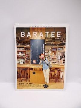 1801 BARATEE vol.7