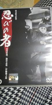 市川雷蔵/藤村志保/伊藤勇之助●忍びの者■角川映画株式会社