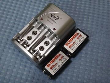 スタンダード充電器 + Ni-MH 400mAh 角型9V 006P 充電池2本