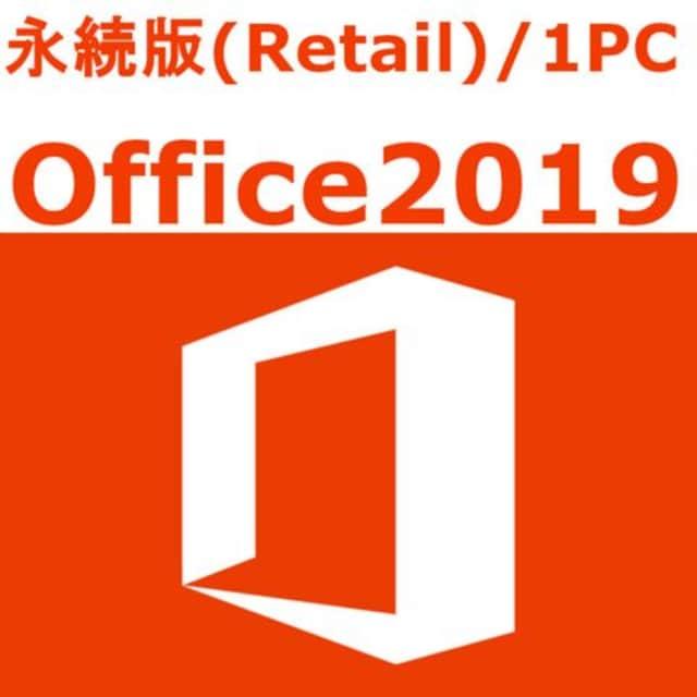 office2019(永続版)  < PC本体/周辺機器の