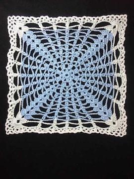 ■四角いドイリー■レース手編み■ブルー〜白■送料込
