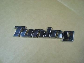 ● Tuning チューニング クロームメッキ エンブレ ABS製 新品!