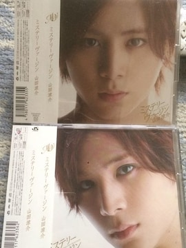 激レア☆山田涼介/ミステリーヴァージン☆初回限定盤AB/2CD+2DVD