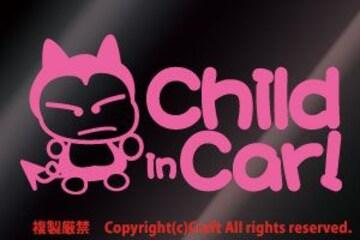 Child in Car/ステッカー(fkcライトピンク,チャイルド