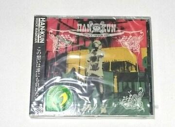 HAN-KUN/VOICE MAGICIAN/CD/新品/湘南乃風/音楽