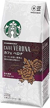 スターバックス コーヒー カフェベロナ 220g レギュラー(豆)
