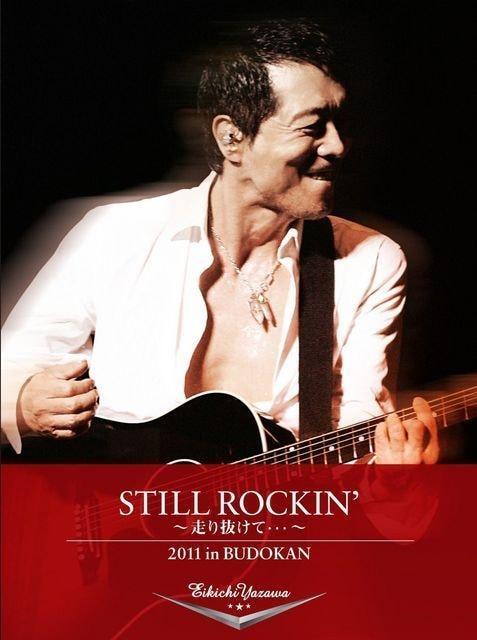 矢沢永吉 STILL ROCKIN' 〜走り抜けて・・・〜 2011 in BUDO  < タレントグッズの