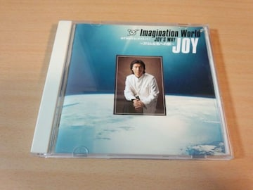 CD「必ず成功する「ダイエット」〜スリムな私への旅JOY」●
