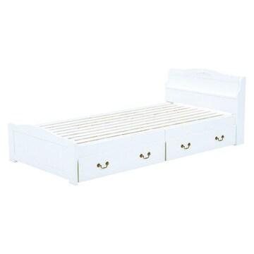 引出し付ベッド(ホワイト) MB-5124SD-WH