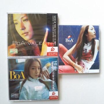 BoA《韓国盤アルバム3枚》未開封