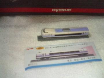 フルタ  新幹線&特急1 E351系        スーパーあずさ