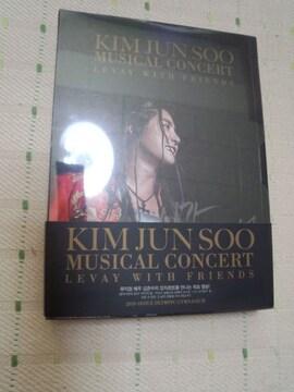 *キム・ジュンスミュージカルコンサートLEVAY WITH FRIENDSDVD2枚組