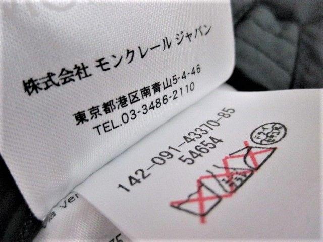 ☆MONCLER モンクレール DUPRES GILET 切替 ダウンベスト/メンズ/1 < ブランドの