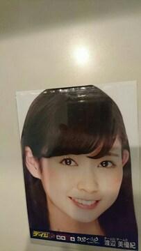 AKB48グループ臨時総会 白黒つけようじゃないか!渡辺美優紀