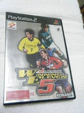 Jリーグ ウイニングイレブン5(PS2用)