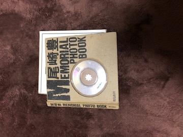 尾崎豊/肉声CD/フォトアルバム/