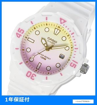 新品 ■カシオ ダイバールック レディース腕時計 LRW-200H-4E2