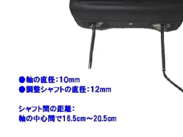 10.1インチワイド液晶ヘッドレストモニター  ベージュ < 自動車/バイク