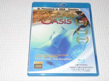 BD★IMAX THEATERS OCEAN OASIS Blu-rey