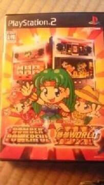 PS2ソフト ボンバーパワフル&夢夢ワールドDX