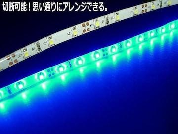 メール便可!防水SMDLEDテープライト/ロング5M/青色ブルー