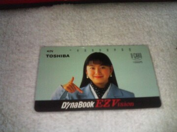 Uカード1000  桜井幸子 東芝ダイナブック  ユーカード  未使用