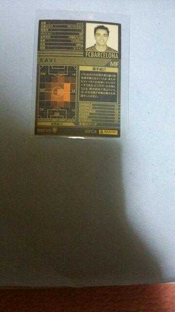 0708 WMF シャビ < トレーディングカードの