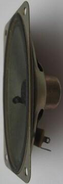 NATIL/9D75SB::小型楕円シングルコーン2本組未使用品