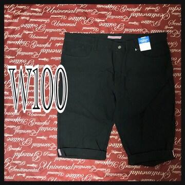 W100・ストレッチハーフパンツ新品/MCM705-004