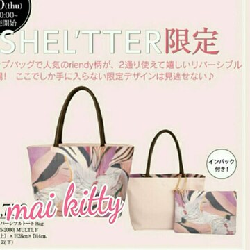 web限定bag
