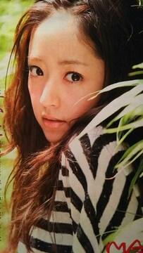 井上真央【週刊少年マガジン】2009.10.28号