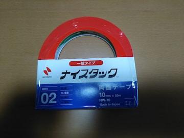 にちばん ナイスタック 両面テープ 10mm?20m 紙タイプ