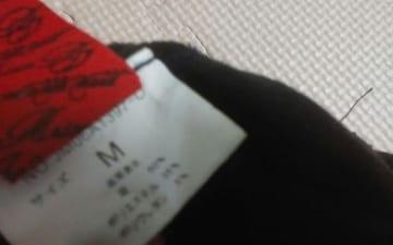 Mサイズ 黒とグレー ロング 美品