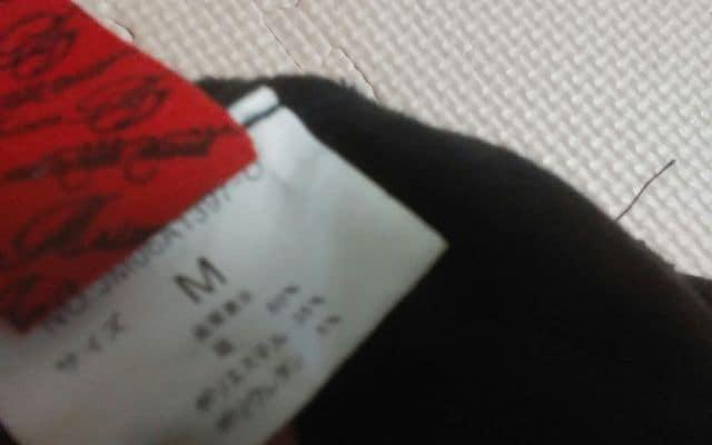 Mサイズ 黒とグレー ロング 美品  < 女性ファッションの