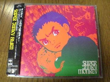 スーパージャンキーモンキーCD Super Junky