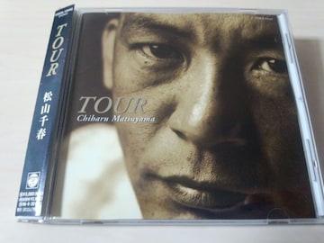 松山千春CD「ツアーTOUR」●