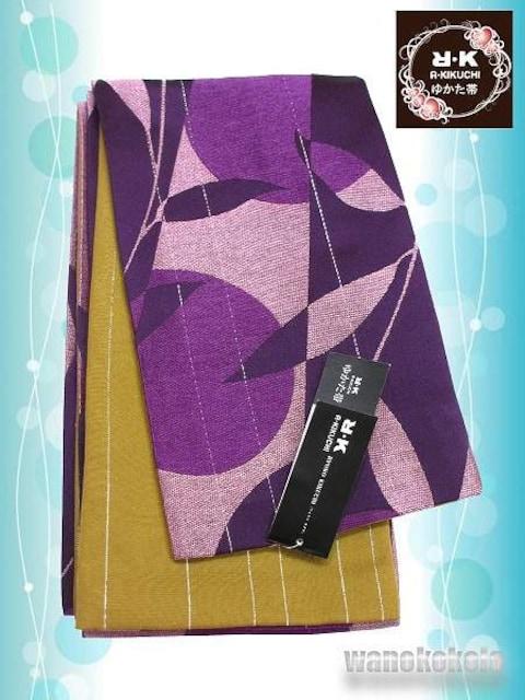 【和の志】RKブランド◇浴衣用小袋帯◇赤紫系◇YKB-101  < 女性ファッションの