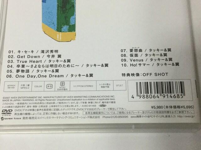 タッキー&翼/タキツバCLIPS【DVD】 < タレントグッズの